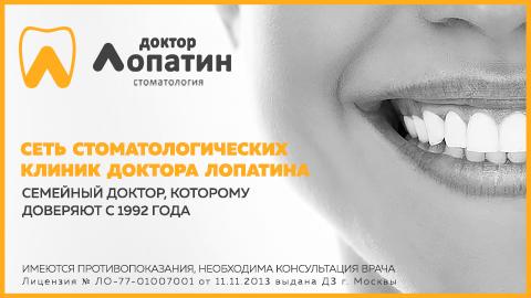 Элайнеры для выравнивания зубов в Москва